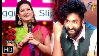 Intro   Dhee Champions   23rd October 2019      ETV Telugu