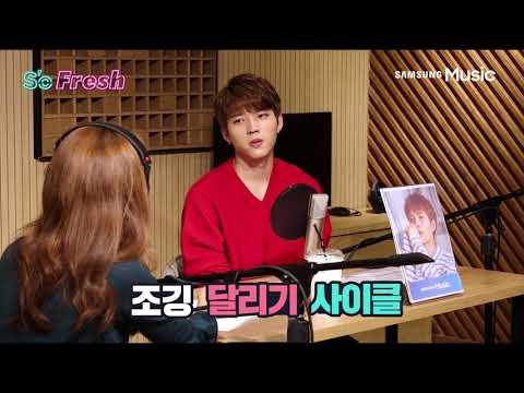 [So Fresh] 남우현 하이라이트 영상
