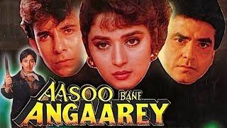 Aasoo Bane Angaarey (1993) Full Hindi Movie | Jeetendra, Madhuri Dixit, Deepak Tijori, Bindu