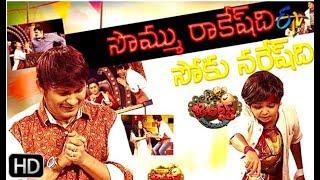 Jabardasth | 11th July 2019   | Full Episode | ETV Telugu