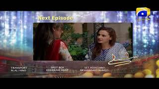 SILSILAY Episode 3 Teaser   HAR PAL GEO