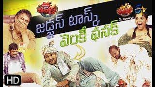 Jabardasth | 13th June 2019    | Full Episode | ETV Telugu