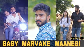 Baby Marvake Maanegi || HALF ENGINEER
