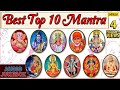 Best Top 10 Mantra For Peace Positive Energy Om Sai Namo Nam