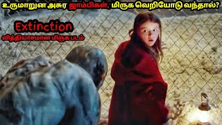 தந்தை சொல்மிக்க மந்திரமில்லை திரைபடம்  Tamil Voice Over   Mr Tamizhan  Movie Story \u0026 Review in Tamil