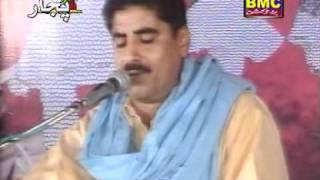 arif baloch (bigend qesmata mani)