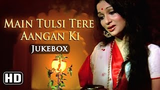 All Songs Of Main Tulsi Tere Aangan Ki {HD} -  Vinod Khanna - Asha Parekh - Nutan - Hindi Songs