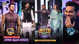 Jeeto Pakistan League | Ramazan Special | 29th April 2020 | ARY Digital