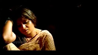 Super Cinema Malayalam Videos - PakVim net HD Vdieos Portal