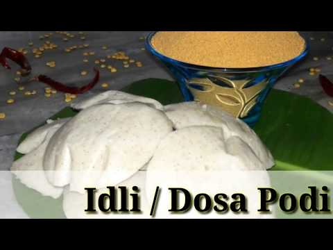 Idli/Dosa Podi | Kerala Recipes | Chutney Powder Recipe | Indian Chutney