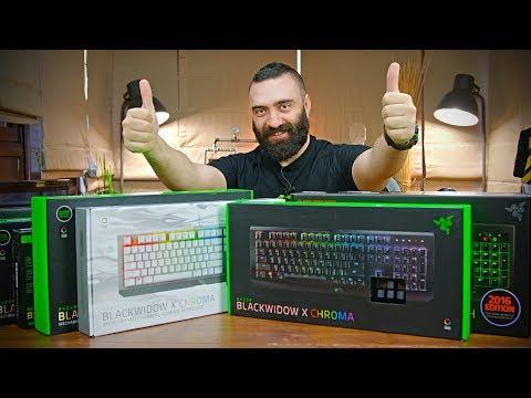 ΟΔΗΓΟΣ ΑΓΟΡΑΣ: Πληκτρολόγια Razer! + GIVEAWAY