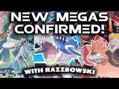 MEGA SHARPEDO, MEGA GALLADE & MEGA CAMERUPT CONFIRMED - Pokemon Omega Ruby and Alpha Sapphire