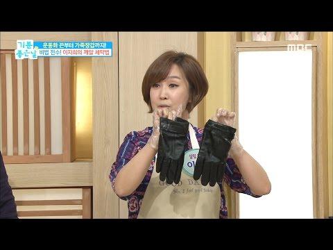 [Happyday]leather gloves Washing method! 겨울내내 나의 손을 지켜준 가죽 장갑 세탁법! [기분 좋은 날] 20170314