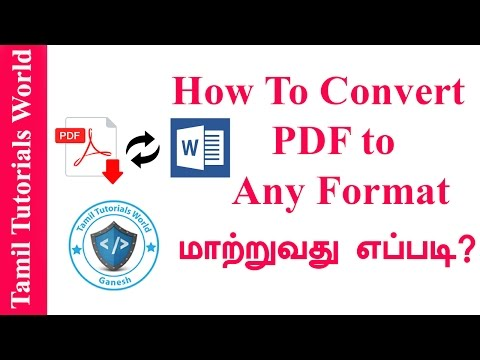 How to Convert PDF to Any Format Tamil Tutorials_HD