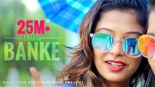 Hawa Banke | Darshan Raval |  Cute love Story | new hindi song 2019 | cover Hrittick & Ariyoshi