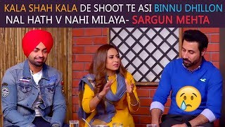 Kala Shah Kala | Binnu Dhillon | Sargun Mehta | Jordan Sandhu | Gabruu Da Dhaba