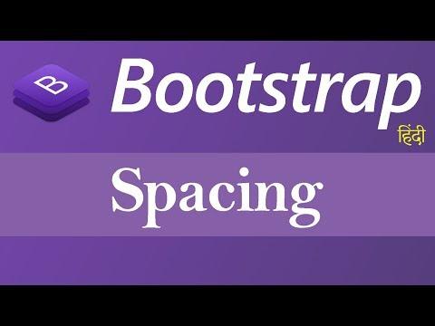 Spacing - Margin and Padding in Bootstrap (Hindi)
