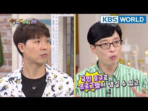 Soohong borrowed $200 from Jaeseok?!! [Happy Together/2018.04.19]