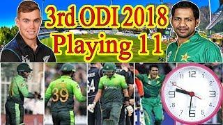 Pakistan vs New zealand 3rd ODI 2018 Playing 11 (XI) | Hassan Ali, Fakhar Zaman, Shadab Khan