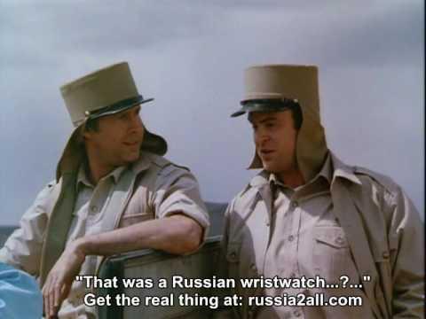 Spies Like Us --