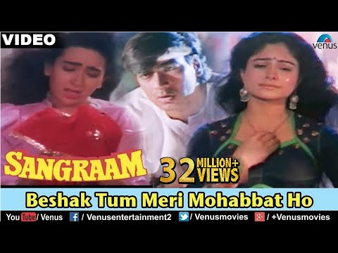 Xxx Mp4 Beshak Tum Meri Mohabbat Ho Video Song Sangraam Ajay Devgan Karishma Ayesha Best Sad Song 3gp Sex