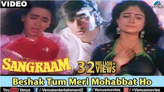 Beshak Tum Meri Mohabbat Ho - Video Song | Sangraam | Ajay Devgan, Karishma, Ayesha | Best Sad Song
