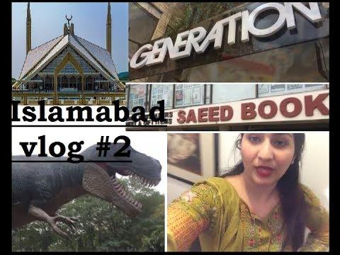 Seeing Dinosaurs in Islamabad Vlog 2 - Travel Vlog - Pakistan Vlog