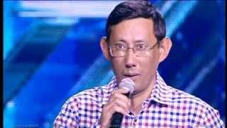 Марат Налыбаев. X Factor Казахстан. Прослушивания. Вторая серия. Пятый сезон.