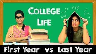 COLLEGE LIFE: FIRST YEAR VS. LAST YEAR | RICKSHAWALI