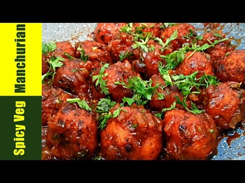 वेज मंचूरियन /Veg Manchurian Recipe in Hindi /Cabbage Manchurian Recipe /Gobi Manchurian Recipe
