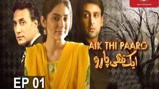 Aik Thi Paaro | Episode 01 | Full HD | TV One Classics | Romantic  Drama | 2013