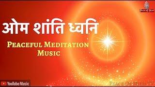 Guru Vakyam ~ Abundance from the Meru Yantra - PakVim net HD Vdieos