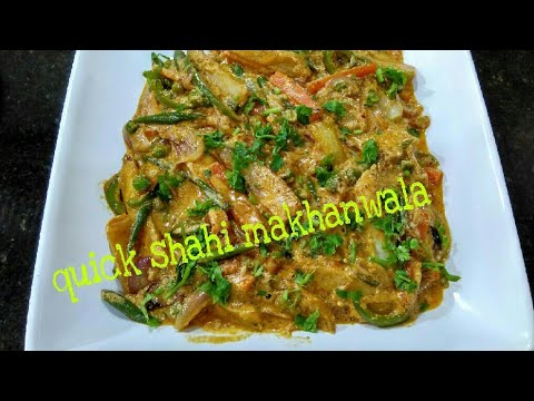 Perfect n Quick Restaurant Style Shahi Makhanwala Sabji(Mix Vegetable curry)Recipe with creamy sauce