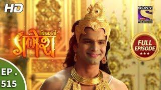 Vighnaharta Ganesh - Ep 515 - Full Episode - 12th August, 2019