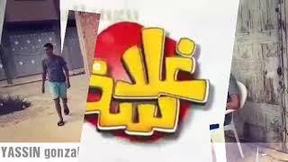 Ghalasa Marooc