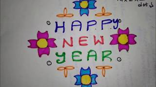 New year rangoli designs with dots videos
