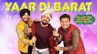 Yaar Di Barat Video Song | Shaadi Teri Bajayenge Hum Band | Money Sondh, Gurpreet Sondh, Rohit Kumar