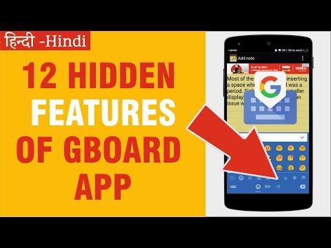 12 Hidden Features Of Google Gboard  Keyboard App   टाइप करे तेजी से अपने फोन पर