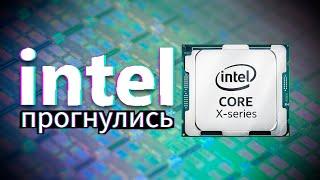 СПАСИБО AMD! INTEL снизила цены в 2 раза!
