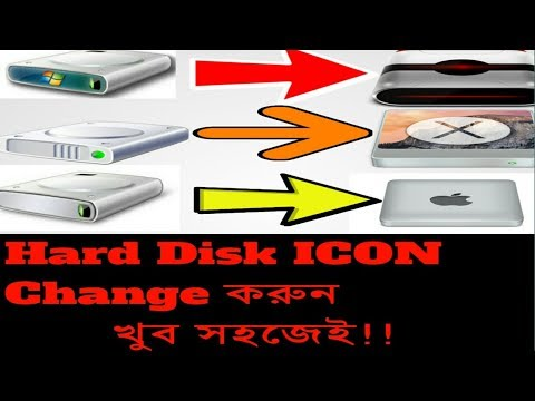 How To Change/Customized Your pc & Laptop Local Disk Icon windows 7/8/8.1/10 easy