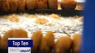 Promo-Top Ten-اطيب لقمة من كل مناطق لبنان