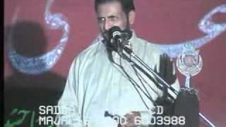 Maqtal e hussain urdu