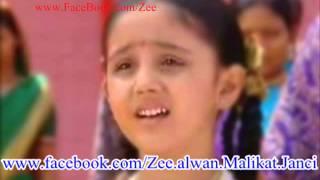 Zee.alwan.Malikat.Janci أغنية هندية رائعة سلسلة الملكة جانس1