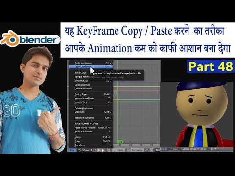 How To Copy And Paste Keyframe In Blender 3D Animation Part 48 In Hindi