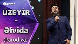 Üzeyir Mehdizadə -  Əlvida -  (Parodiya Elnur Mahmudov)