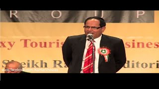 Dr Kumar Vishwas Presenting Sampat Saral - Dubai 2014