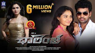 Challenge Full Movie 2017 Telugu Full Movies Jai journey Andrea Jeremiah