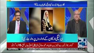 کون بنے گا نگران وزیر اعظم، اندر کی خبر سینئر صحافی چوہدری غلام حسین نے بتا دی