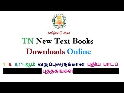How to Download Tamilnadu New School Books of 1st, 6th, 9th and 11th Standards   tnscert.org