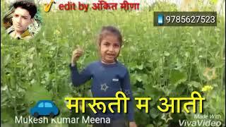 🎥 जीजी म्हारो बैंक मनेजर होतो Soorwal